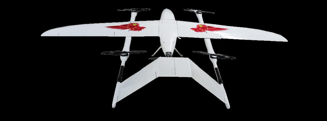 new vtol fixed wing uav