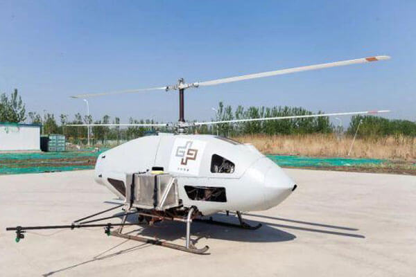 agriculture helicopter drone